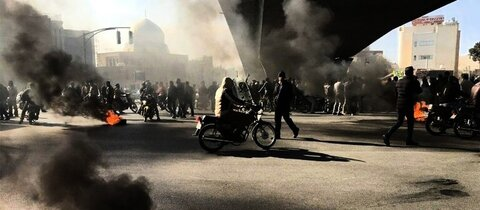 Proteste in Isfahan