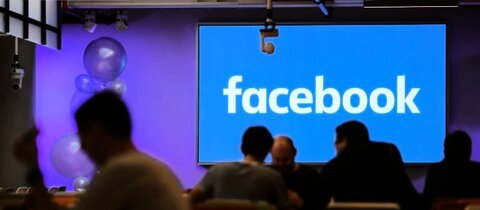 Facebook-Kantine am Standort in London