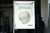 Werbung in einer griechischen Bank